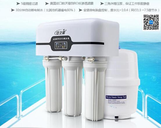 处理设备生产桶装水,根据中国水质对净水器进行调查